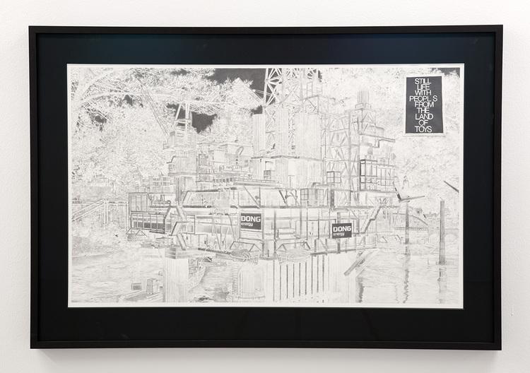 'Dong energy', 2015, ett konstverk av Fredrik Hofwander