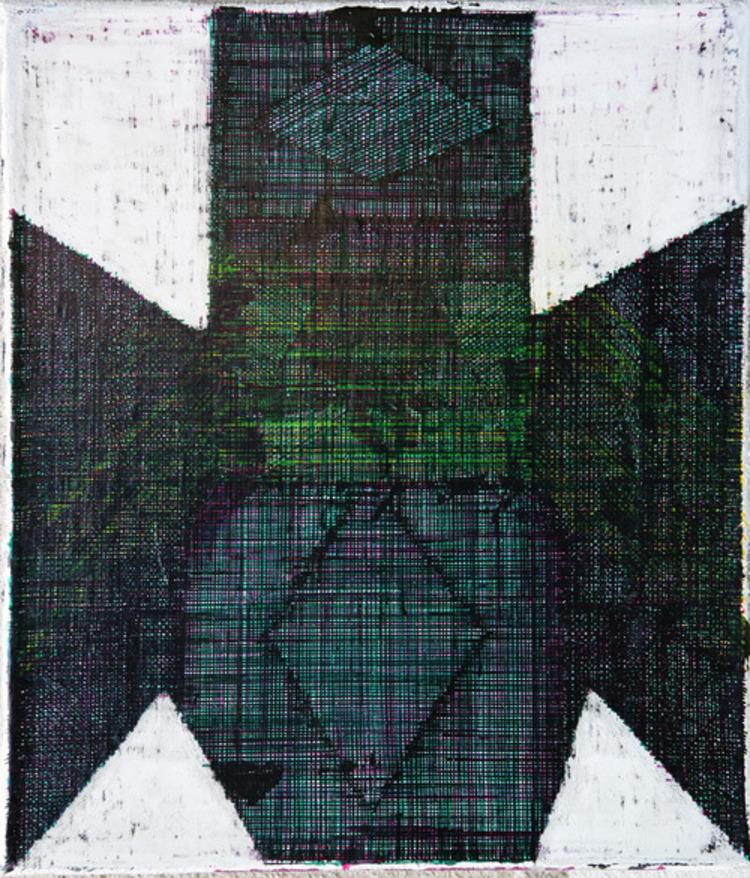'Rå', 2014, ett konstverk av Andreas Waldén