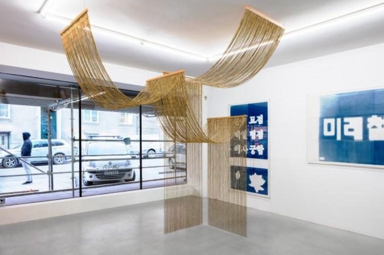 'Bamboo bead blinds', 2016, ett konstverk av Gunilla Klingberg