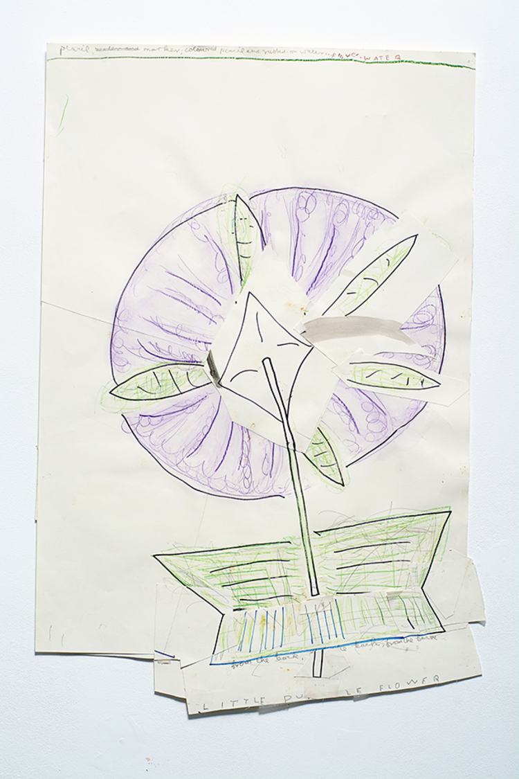 'Little Mauve Flower', 2014, ett konstverk av Rose Wylie