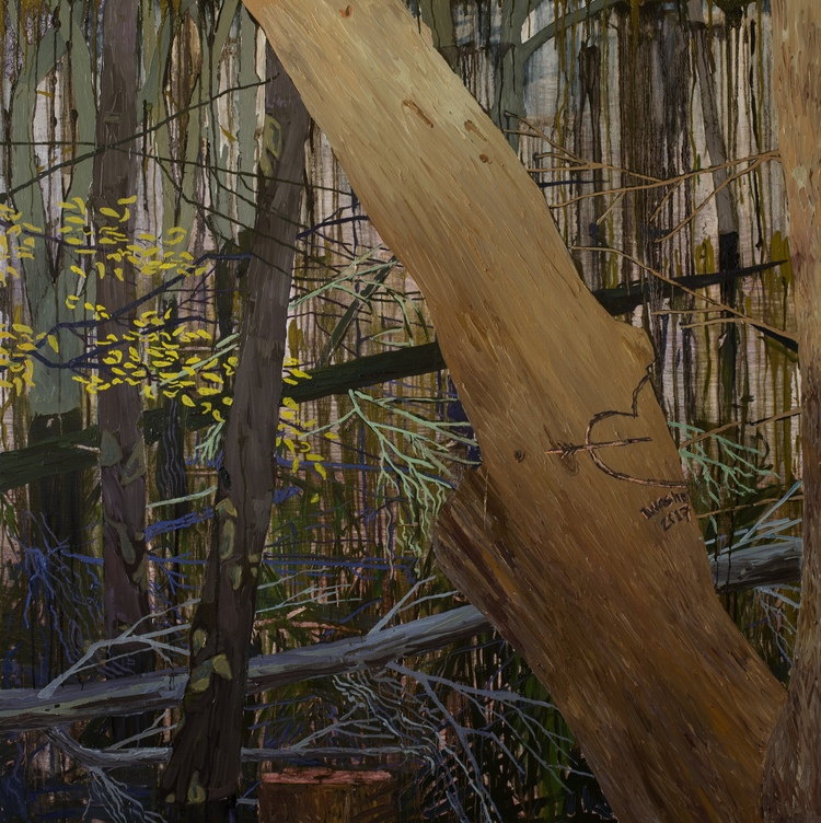 'The love swamp', 2017, ett konstverk av Sofie Josefsson