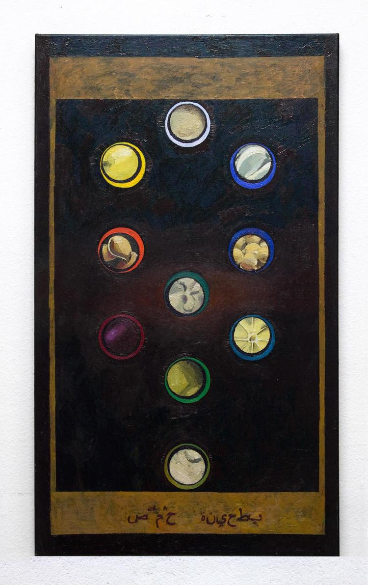 'The Ingredients of Hummus in the Ten Sephirots', 2012, ett konstverk av Erla S. Haraldsdóttir