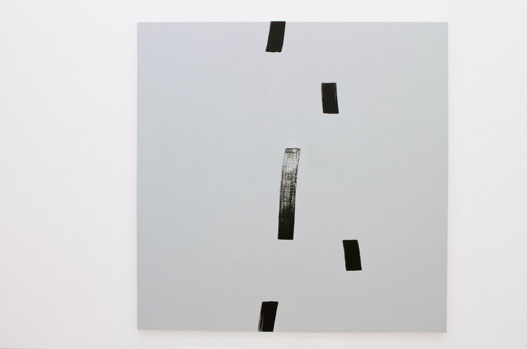 'Suspended in Motion', 2016, ett konstverk av Bea Marklund