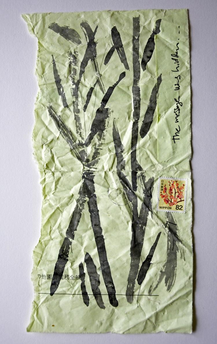 'A Hidden Message', 2016, ett konstverk av Ezequiel Pinto-Guillaume