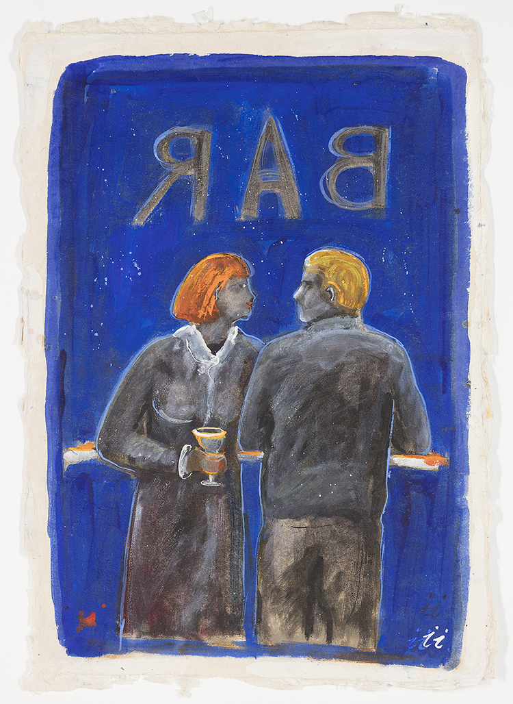 'Tillsammans', 2017, ett konstverk av Ingbritt Irene Lagerberg