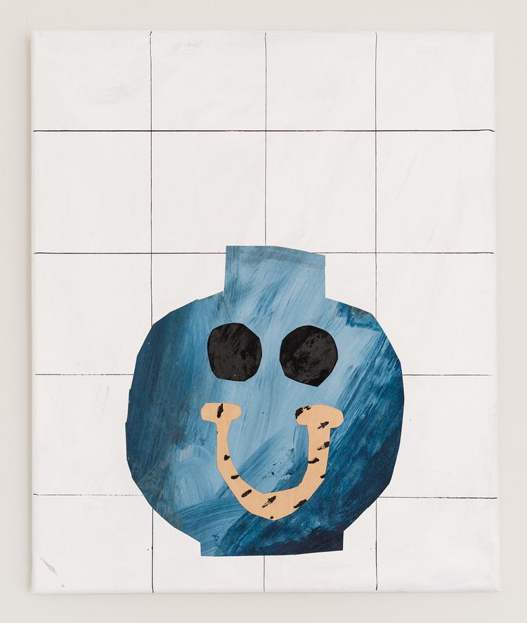 'Smile', 2018, ett konstverk av Emilia Ilke