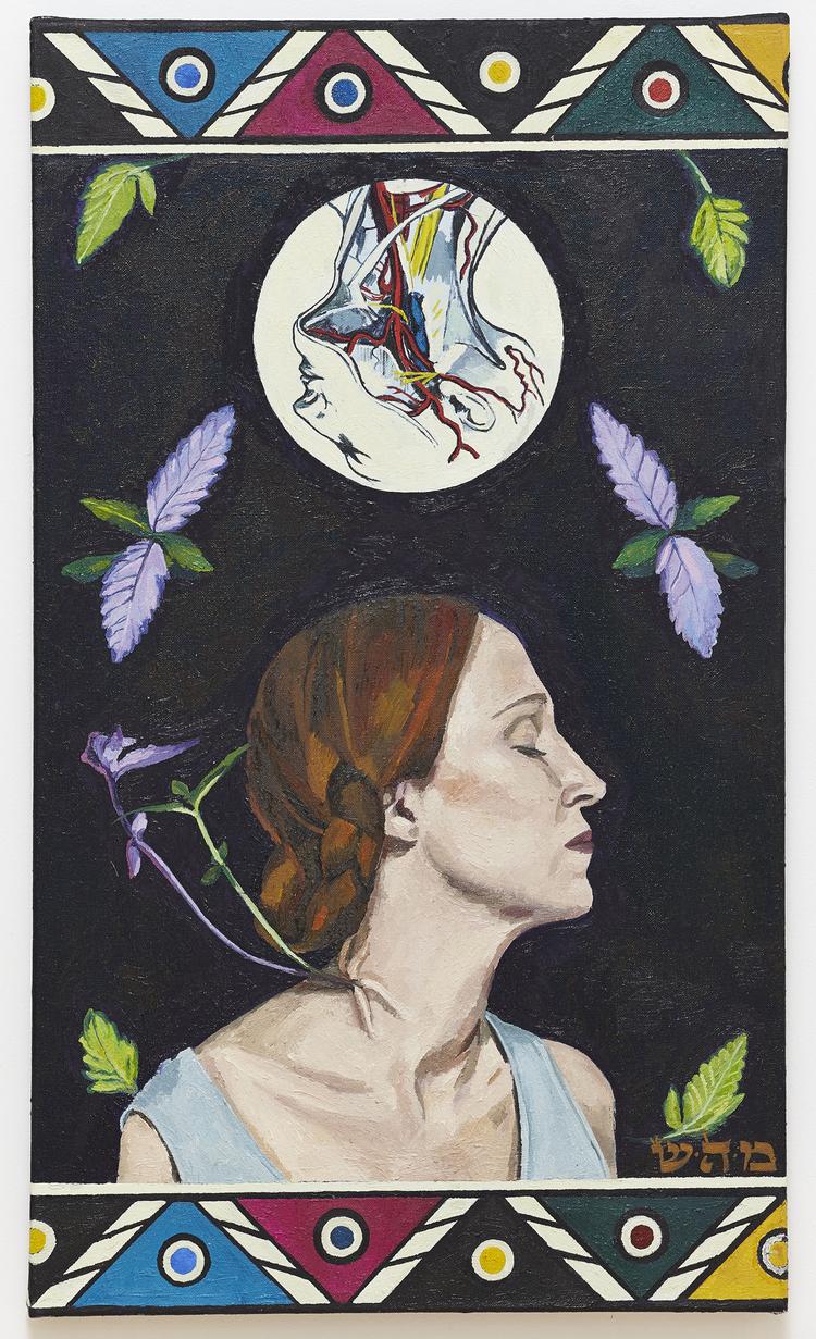 'Two Different Species', 2013, ett konstverk av Erla S. Haraldsdóttir