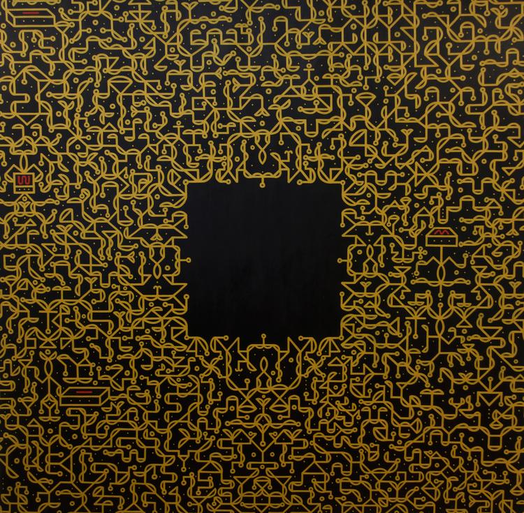 'Inhale', 2016, ett konstverk av Hannes Eklind