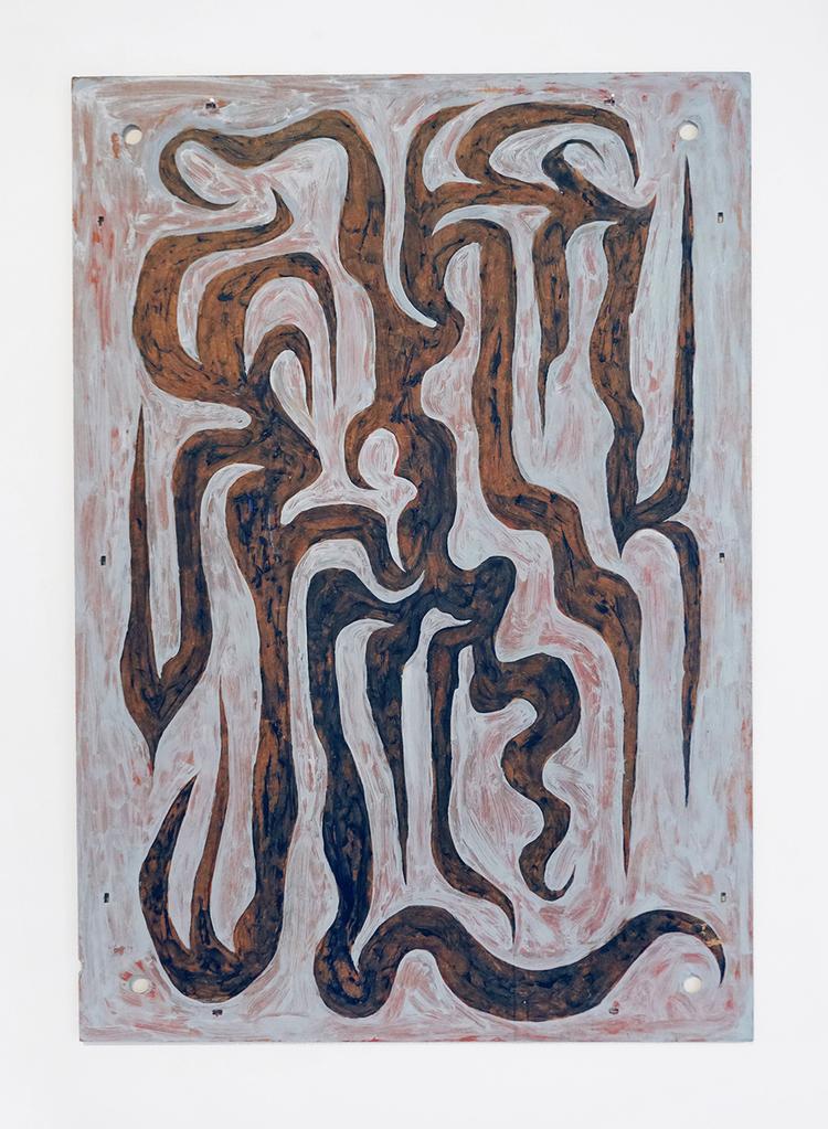 'Utan titel', 2019, ett konstverk av Tove Dreiman