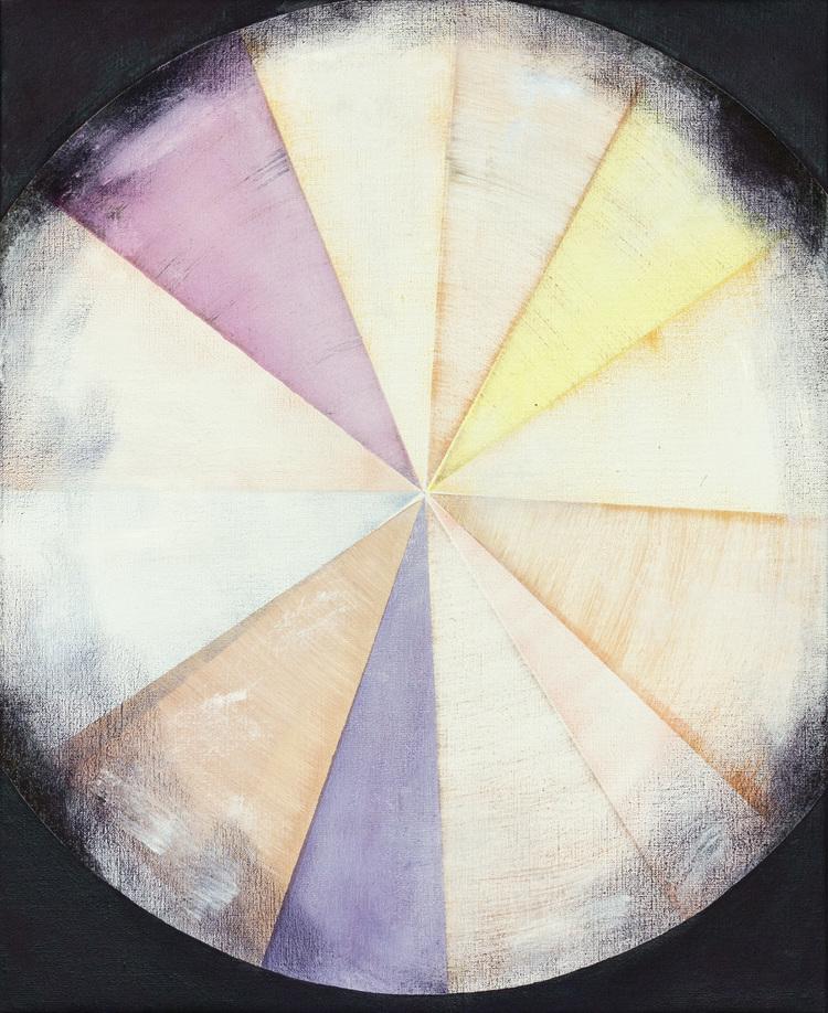 'Birth II', 2019, ett konstverk av Magnus Dahl