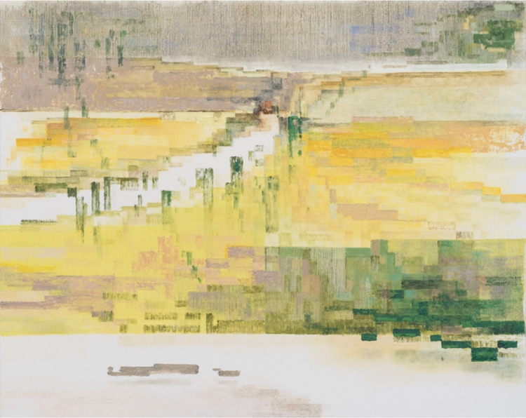 'Cache_Summer18 (Painting no 2), 2018', 2019, ett konstverk av Daniel Fleur