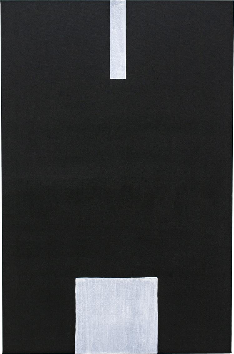 'Attraktion', 2019, ett konstverk av Daniel Johansson